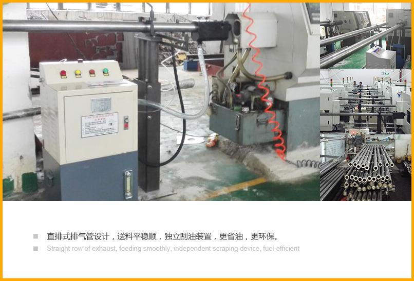 直排式排气管设计