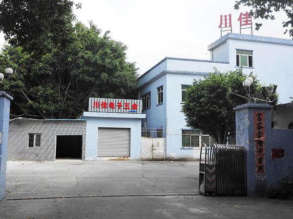 东莞市川佳电子五金科技有限公司销售案例